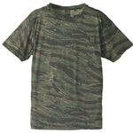 自衛隊海外派遣使用・立体裁断・吸汗速乾さらさらドライ 迷彩 Tシャツ タイガーS