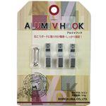 【10パックセット】壁掛けフック アルミVフック (1パック3個入り) Uピンタイプ シルバー シロクマ 日本製