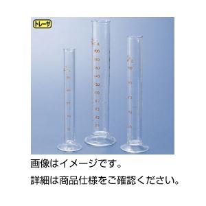 (まとめ)ガラス製メスシリンダー10ml【×5セット】 - 拡大画像