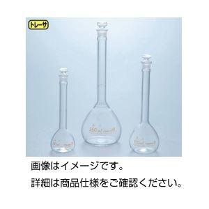 (まとめ)メスフラスコ (ガラス栓付)透明 100ml【×3セット】 - 拡大画像