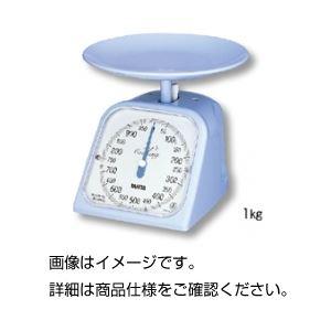 (まとめ)キッチンスケール 2kg【×3セット】 - 拡大画像