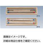 (まとめ)アルニコ棒磁石AR-310×10×50mm(角【×3セット】