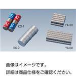 (まとめ)希土類磁石 KD-210φ×5mm(5個組)【×3セット】