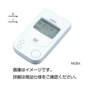 放射線測定器 RADEX - 拡大画像