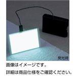 (まとめ)平面発光体 ELカードタイプ【×3セット】