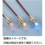 (まとめ)LEDランプ(豆球型)TLE10F-3Y(黄)【×10セット】