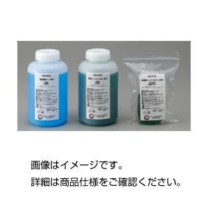 パラジウムめっき液 KJC-Pd 1000ml - 拡大画像
