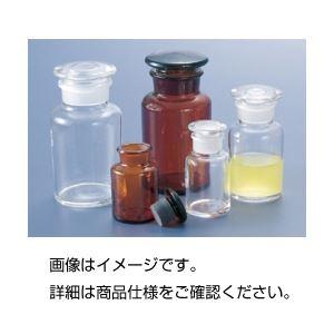 (まとめ)広口試薬瓶(白)250ml【×5セット】 - 拡大画像