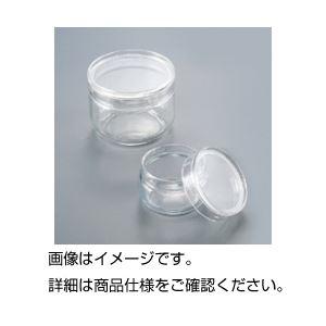 【訳あり・在庫処分】 (まとめ)クリアー瓶 S3 170ml【×10セット】 - 拡大画像