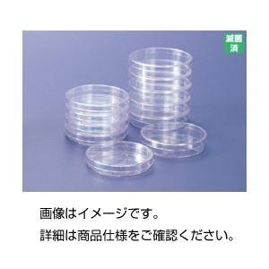 滅菌シャーレ 浅型(IWAKI) 【入数:10枚×10包】 滑り止めリブ付き - 拡大画像