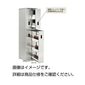 耐震ステンレス薬品庫KS-18 - 拡大画像
