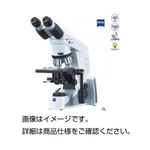 カールツァイス生物顕微鏡 ALB-N2K - 拡大画像