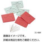 (まとめ)コン虫針 有頭 5号 0.6mm【×10セット】