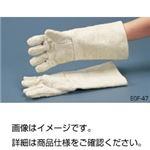 (まとめ)グーデンSP耐熱手袋(テクノーラ仕様)EGF47【×3セット】
