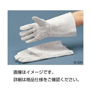 (まとめ)溶接手袋 W-335フリーサイズ(1双)【×5セット】 - 拡大画像