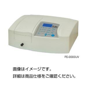 可視・紫外分光光度計 PD-3000UV - 拡大画像
