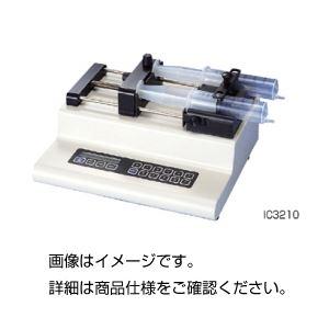 マイクロシリンジポンプIC3210 - 拡大画像