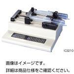 マイクロシリンジポンプIC3210