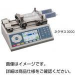 マイクロシリンジポンプネクサス3000