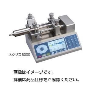 マイクロシリンジポンプネクサス6000 - 拡大画像