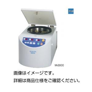 卓上冷却遠心機 M-2800(ロータ付) - 拡大画像