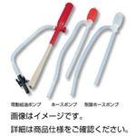 (まとめ)電動給油ポンプ SP【×3セット】