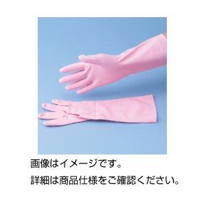 (まとめ)ニトリル手袋(薄手)L(一双)【×30セット】