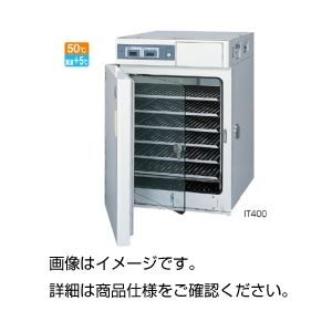 CO2インキュベーターIT820 - 拡大画像