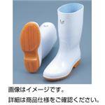(まとめ)防滑ブーツ HyperV#4000 22.5cm【×3セット】
