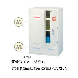 塩ビ製薬品保管庫K600S - 拡大画像