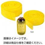 (まとめ)薬品瓶保護ネット N-4(5m)【×10セット】