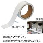 (まとめ)ガードテープ(タックフィット)【×5セット】