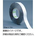 (まとめ)防水両面テープ 50mm×15m【×3セット】