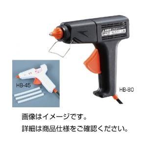 (まとめ)ホットボンド HB-80【×3セット】 - 拡大画像