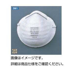 (まとめ)3M防塵マスク No8000J  入数:50枚【×3セット】 - 拡大画像