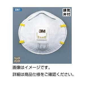 (まとめ)3M防塵マスク No8812J-DS1 入数:10枚【×5セット】 - 拡大画像