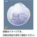 (まとめ)3M防塵マスク No8210J-DS2 入数:20枚【×3セット】