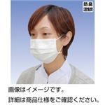 (まとめ)活性炭入キーメイトマスクPD-200(20枚入)【×3セット】