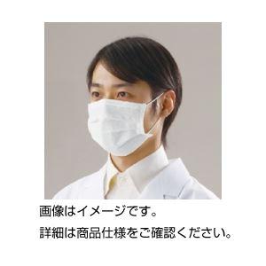 (まとめ)サージカルマスク エルガード 入数:50枚/箱【×20セット】 - 拡大画像