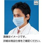 (まとめ)ストレッチマスク FV(30枚入)【×3セット】