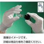 (まとめ)トップフィット手袋B0601-S(10双)【×3セット】