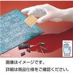 (まとめ)パームフィット手袋B0500-M(10双)【×3セット】