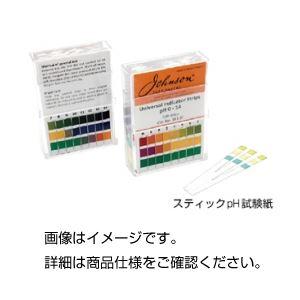 (まとめ)スティックpH試験紙 pH0〜14 4切片【×5セット】 - 拡大画像