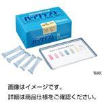 (まとめ)簡易水質検査器(パックテスト)WAK-Ni(D) 入数:50 【×20セット】