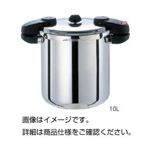 滅菌用圧力鍋 10L 230φ×240mm