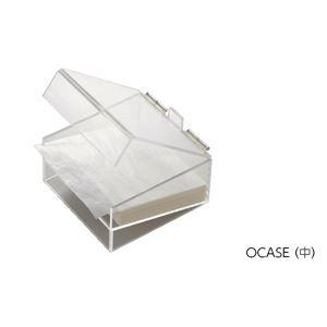 薬包紙ケース OCASE (中)