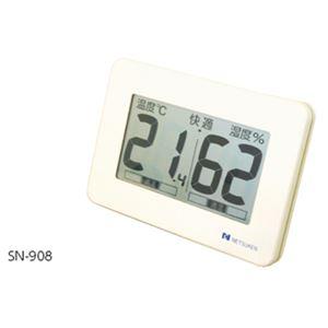 大型デジタル温度計 SN-908 - 拡大画像