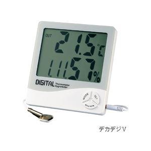 デジタル最高最低温湿度計 デカデジV - 拡大画像