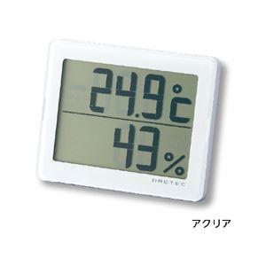 デジタル最高最低温湿度計 アクリア - 拡大画像