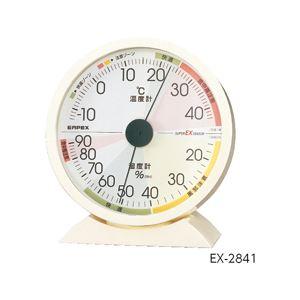 温湿度計 EX-2841 - 拡大画像
